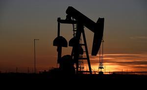 全球经济下行阴霾下又传石油增产消息,美原油大跌7%