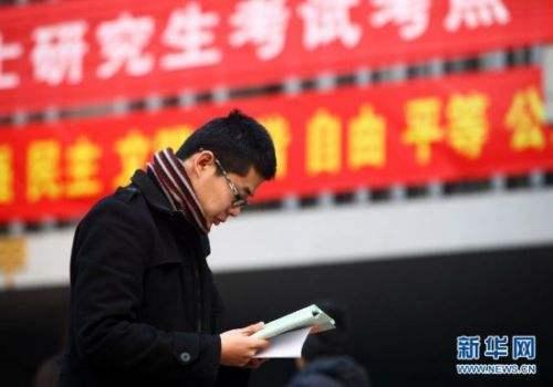 硕士研究生招生考试12月22日开考 290万人报考