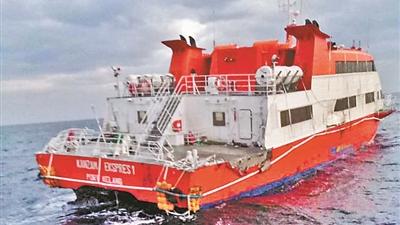 """渔民海上发现无人""""豪华游轮"""" 确定为丢失的马来西亚客船"""