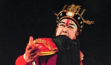 大鹏一日同风起——改革开放40年戏剧成就管窥