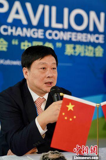 中国气候谈判团副团长李高:中国不会去填补发达国家应该做的事