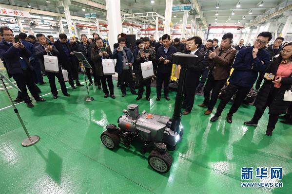 18款特种机器人亮相 助力智能安全作业