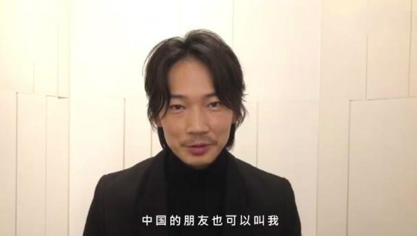 """绫野刚开通中国社交账号 中文称自己为""""刚子"""""""
