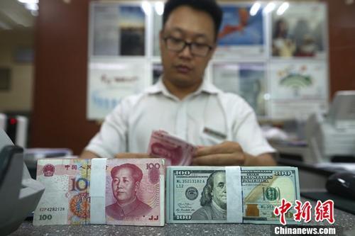外管局:9月末银行业对外金融资产11014亿美元