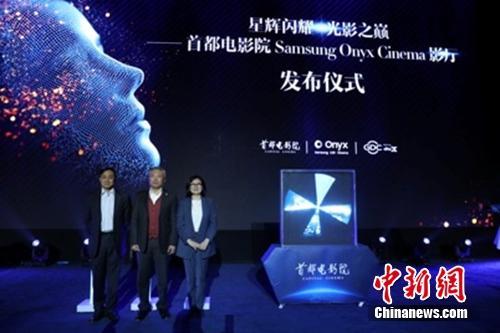 全球首个14米宽三星Onyx影厅揭幕 影院LED时代到来?