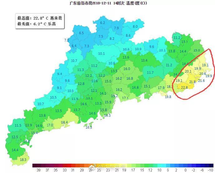 成功入冬?天气将大回暖,广东带你体验四季随机变换