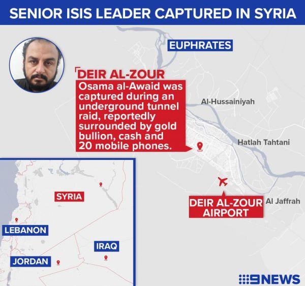 叙库尔德武装生擒IS高级头目 巴格达迪仍下落成谜