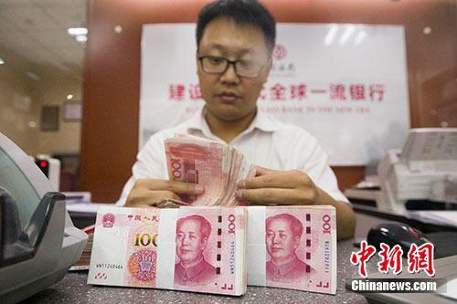 外汇局:11月银行结汇10709亿元人民币