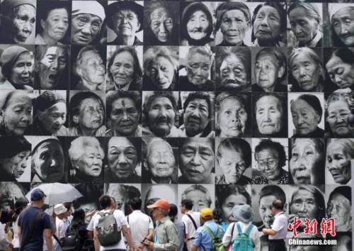 永志不忘!81年前的南京,是每个人心头的刺青……