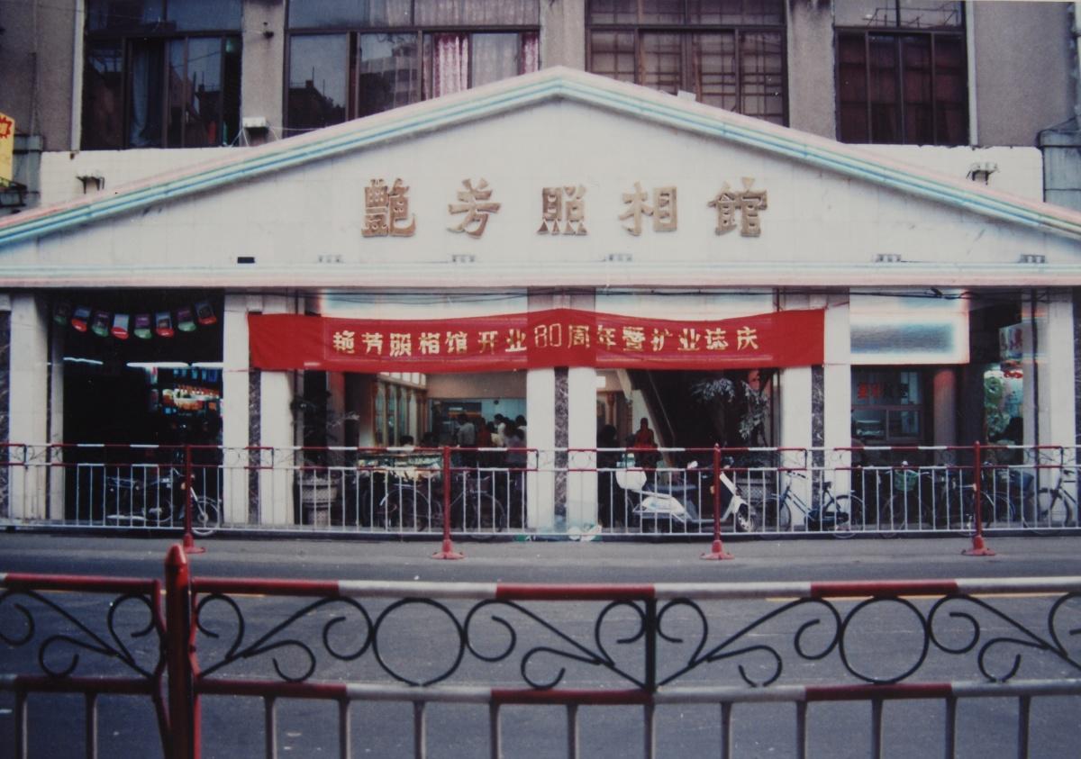 广州记忆丨没有PS的年代,胶片竟然也能修图!你家有没有照片出自这家百年照相馆?
