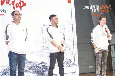 """2019,""""国产科幻元年""""开启"""