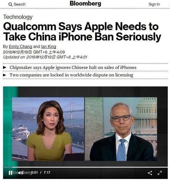 禁售最新版iPhone?高通步步紧逼 苹果市值蒸发2000亿