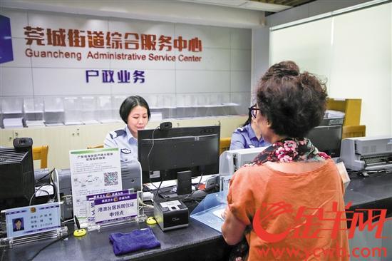 【庆祝改革开放40周年】从管理向服务转变 广东创新社会管理机制