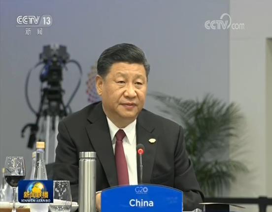 习近平继续出席二十国集团领导人第十三次峰会
