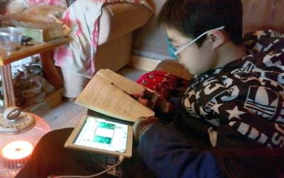 14岁学生患重疾休学 学校为他开贝斯特客户端课堂