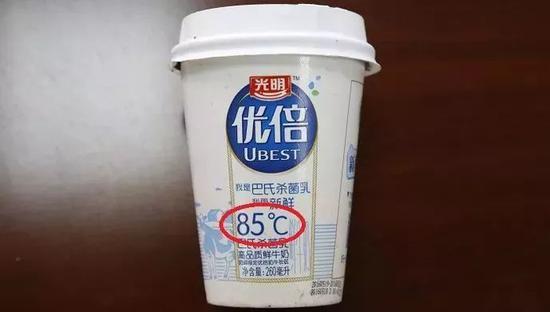 85度C诉光明牛奶商标侵权案改判:85℃是杀菌温度