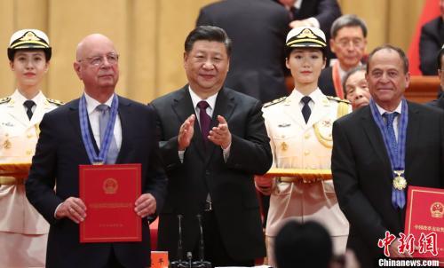 """庆祝改革开放 习近平传递稳健""""中国预期"""""""