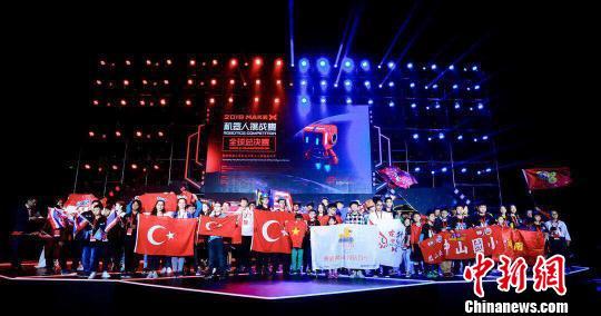 2018MakeX机器人挑战赛全球总决赛在广州开幕