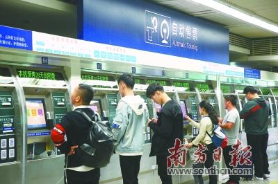 春運車票開售前兩日廣鐵售出43.9萬張 未來一周將迎購票高峰