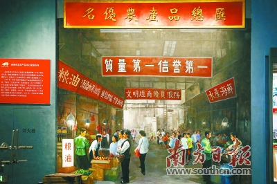 """广东经济改革领跑全国创造众多""""第一"""""""