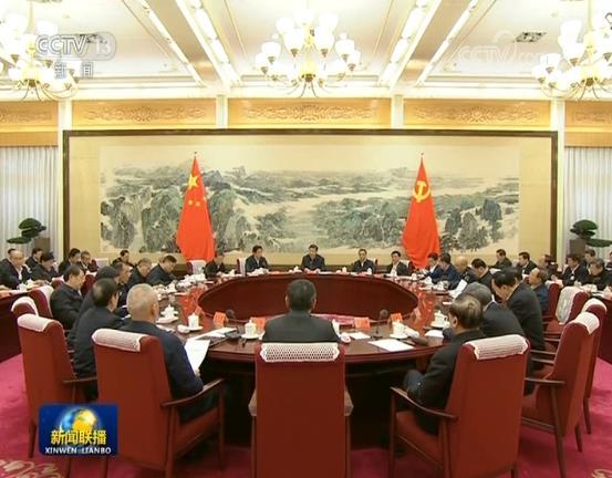 习近平在中共中央政治局第十一次集体学习时强调 持续深化国家监察体制改革 推进反腐败工作法治化规范化