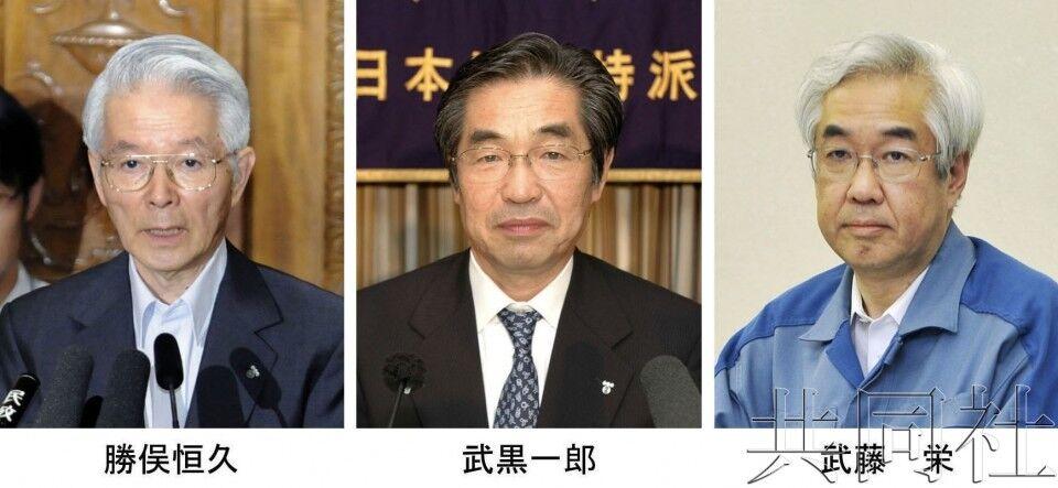日本检方要求判处东电前董事长等3人5年监禁