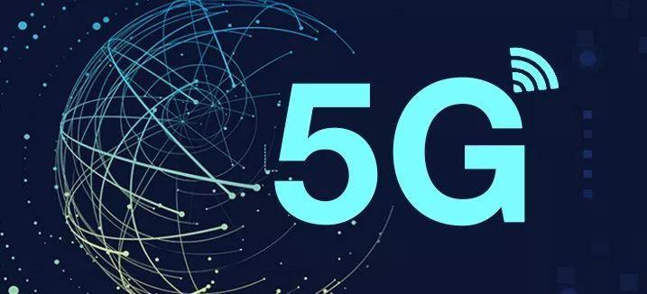 广电将获5G牌照!揭秘复杂的广电系家族谱(最新)