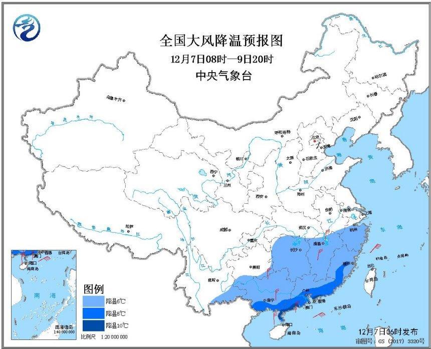 寒潮蓝色预警继续发布:福建、广东局地降温8~10℃