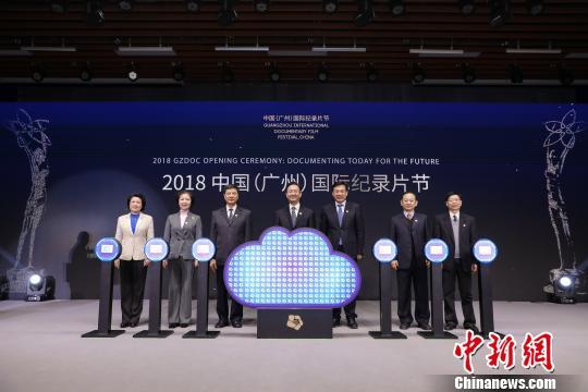 2018广州国际纪录片节:首设优秀新媒体纪录片评优项目