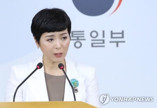 韩统一部:将在开工仪式后对朝韩铁路公路工程进行详细调查