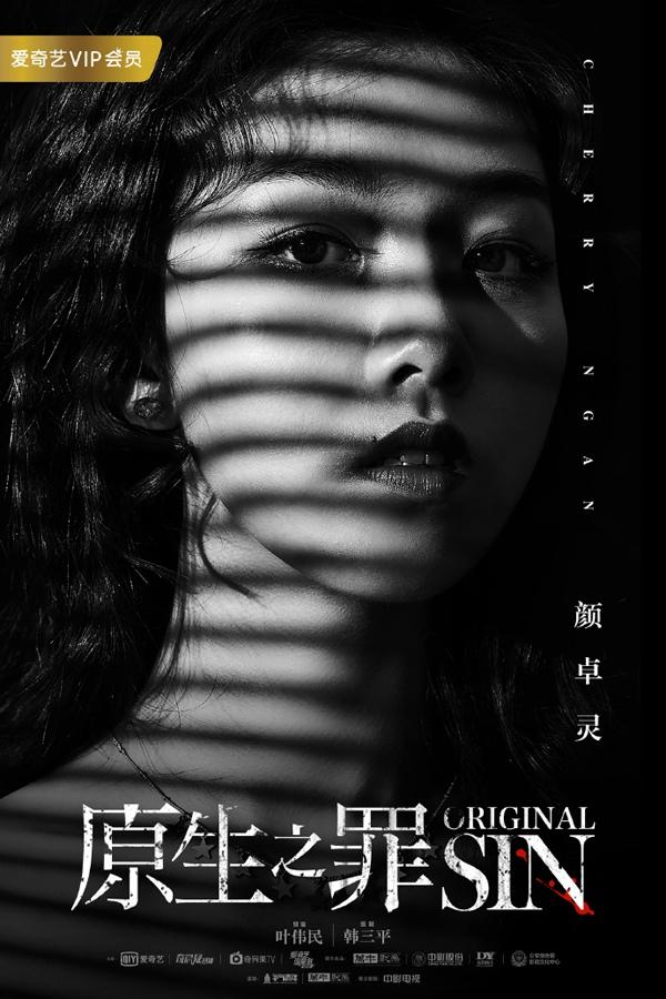 郑中基颜卓灵《大乐师》获奖凯旋 (6).jpg