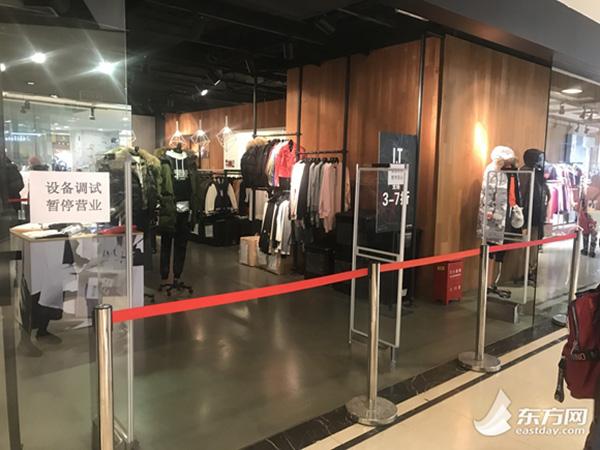 上海一商铺试衣镜砸死6岁女孩 家属:商场至今没说法