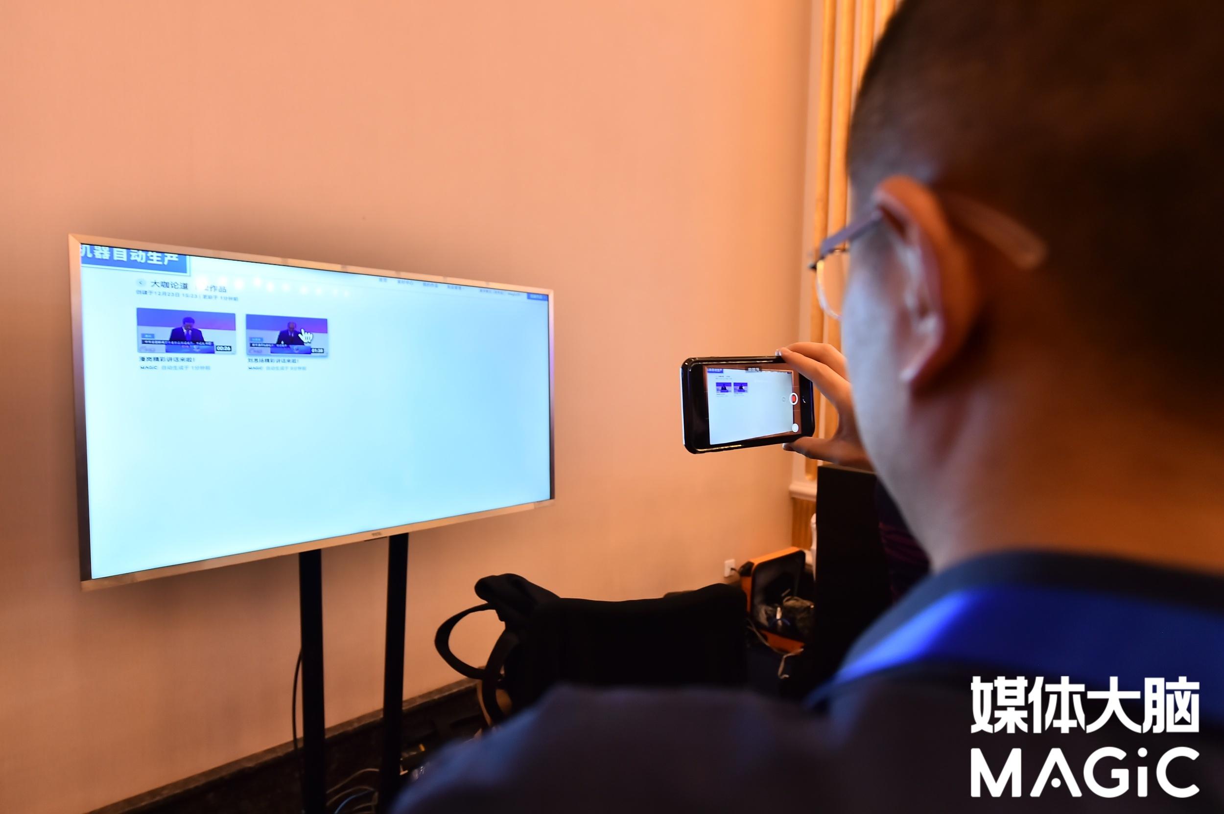 生产仅6秒 新华社发布首个MAGIC短视频智能生产平台