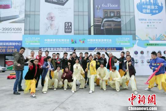 """中国传统体育文化点亮""""体育两博会"""""""