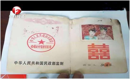 女子结婚15年欲离婚 发现结婚证上配偶是丈夫哥哥