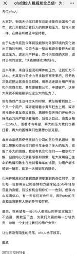 来源:中国之声