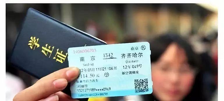 """春运火车票12月23日起开售,""""候补购票""""功能将上线"""