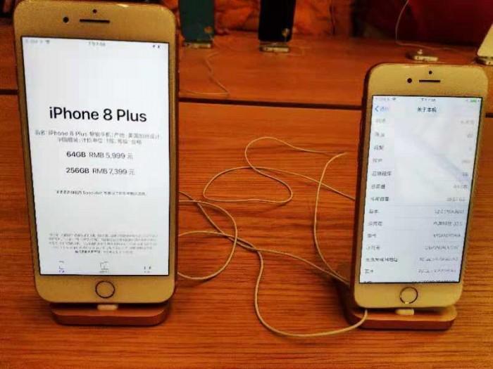 苹果对iPhone禁售令发布官方声明:尊重裁定