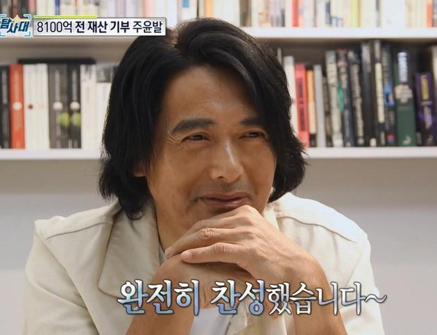 周润发相隔十年再上韩国节目 大谈捐出身家的原因