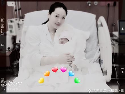 奥运冠军罗雪娟宣布二胎产女喜讯:生产时万分凶险