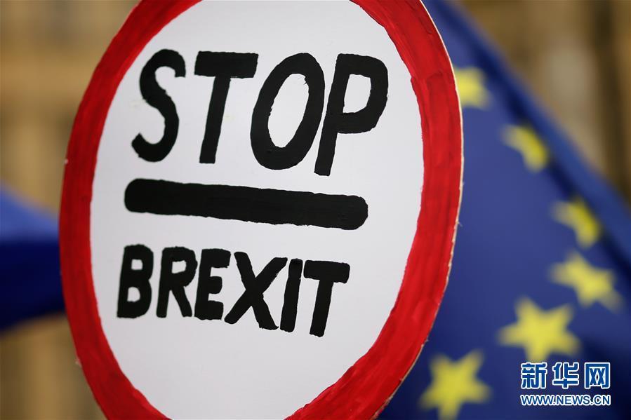 "(XHDW)(5)英国议会将于下周就""脱欧""协议举行投票"