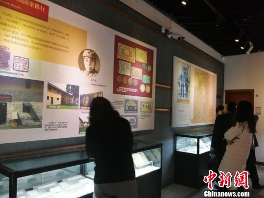 """""""中国名片-人民币发行70周年纪念展""""广州开幕"""