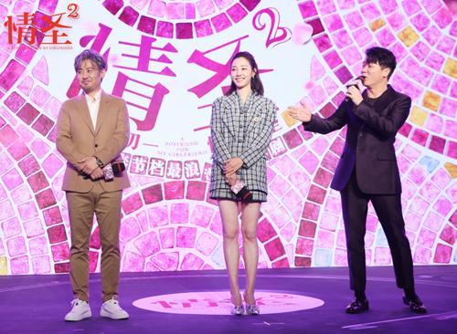 《情圣2》进军春节档:吴秀波献唱 白百何金句不断