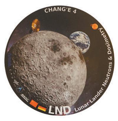 """仅用13个月,德国基尔大学团队向中方交付嫦娥四号载荷探测仪——""""和中国的合作棒极了"""""""