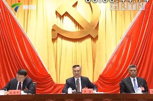 中共广东省委十二届六次全会在广州召开