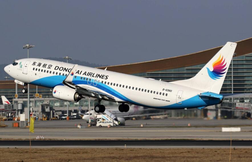 东海航空回应飞行员允许夫人进驾驶舱:已严肃处理