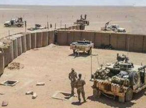 22个美军基地转交库尔德武装?土耳其坚决反对