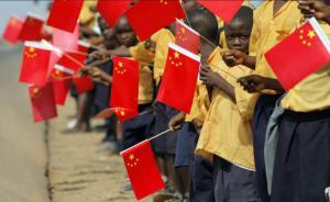 人民日报:中非友好牢不可破,抹黑言论只能落个溃灭结局