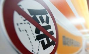 """网传""""广州正式干警辱骂辅警?#20445;?#23448;方回应:并非发生在广州"""