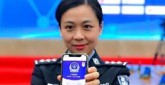 广东公安110推出全新报警方式 支持多媒体报警